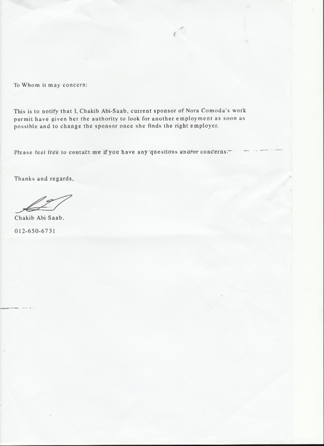 Copy Of Transfer Letter  Expat Underground